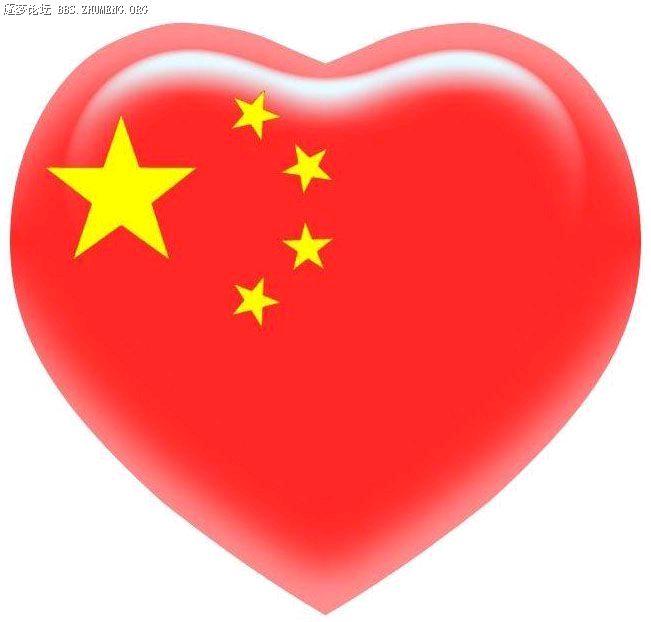 我的中国心手抄报资料